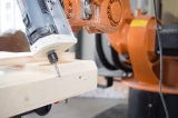 Индустриален робот